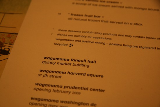 wagamama