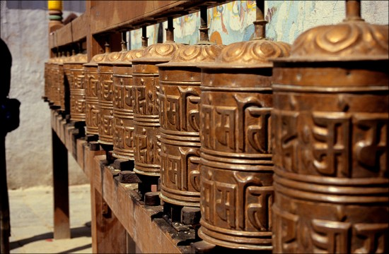 Prayer Wheel Rituals