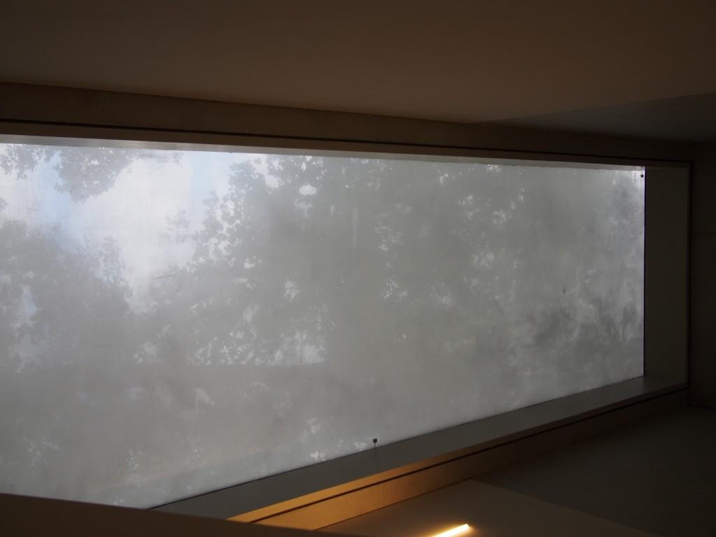 Das Fensterblick von Innen