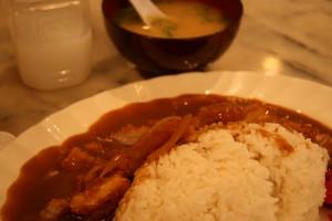 Katsu Pork Curry
