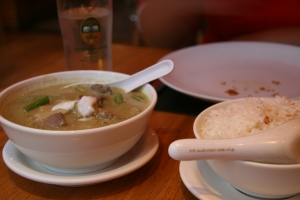 Ostrich Green Curry