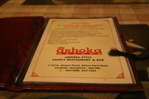 Ashoka Deluxe