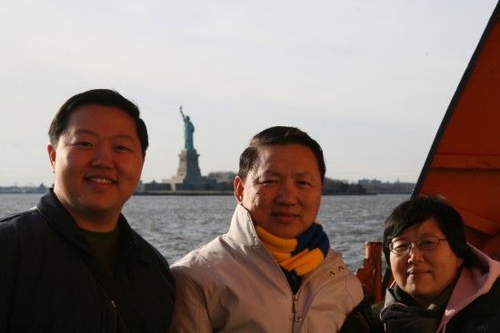 Staten Island Ferry Ride With Family