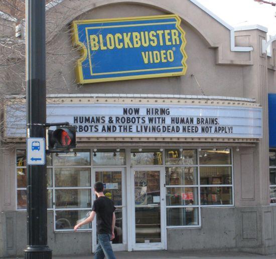 Blockbuster Hiring Policy